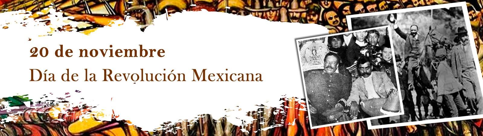 Banner conmemorativo del Aniversario de la Revolución Mexicana 2018